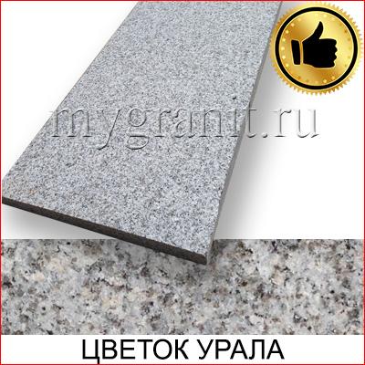 Плита гранитная полированная (Цветок Урала, РФ)