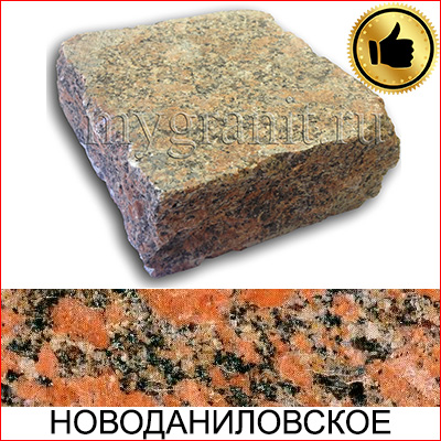 Брусчатка гранитная пилено / колотая термообработанная (Новоданиловское МР, Украина)