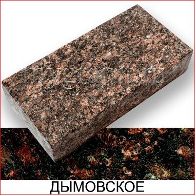 Брусчатка гранитная полнопиленная с ТО (Дымовское МР, РФ)