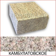 Брусчатка гранитная полнопил с ТО (Камбулатовское МР, РФ)