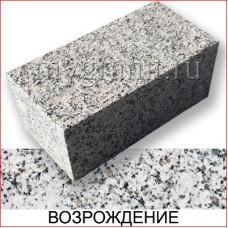 Брусчатка гранитная полнопил с ТО (Возрождение МР, РФ)