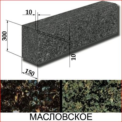 Бордюр гранитный ГП-1 (Масловское МР, Украина)