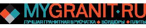 MyGranit.ru - гранитная брусчатка, плиты и бордюры
